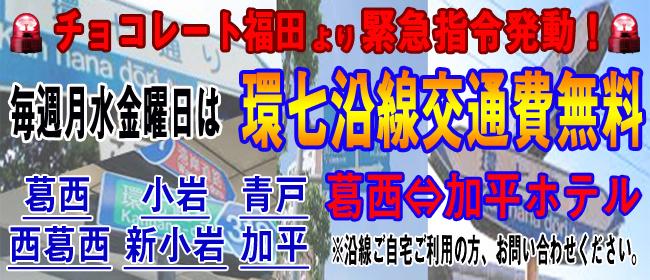 event_kannana